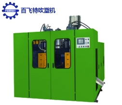Analysis of the problems of hollow blow molding machine